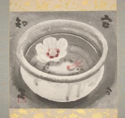 掛け軸 鉢中の天◆穐月明